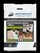 Декоративный щебень MIX    2,5-5 мм в мешках (фасованный)