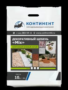 Декоративный   щебень   MIX   5-10 мм в мешках (фасованный)